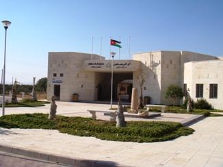ウンム・アル・ラサースのビジターセンター