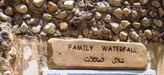 家族用の温泉