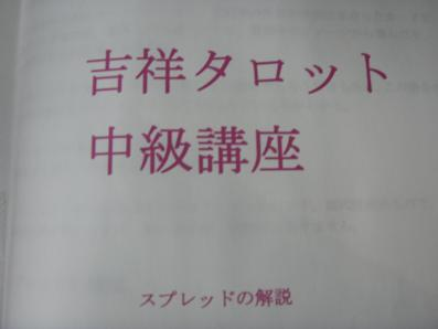 018 b.JPG