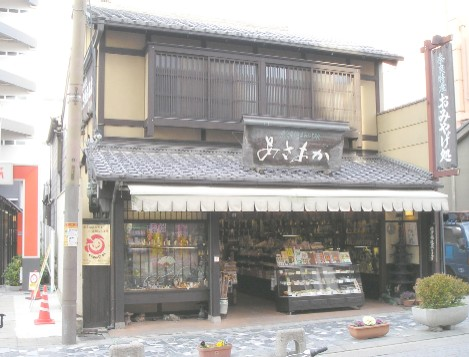 セットバック前のあさおか商店