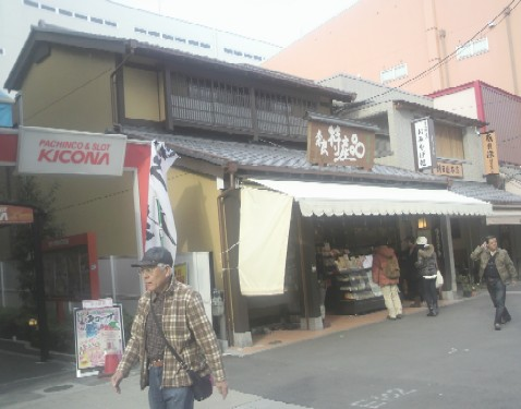 現在のあさおか商店