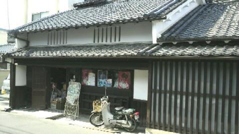 南城戸町細川家住宅2011/01/19