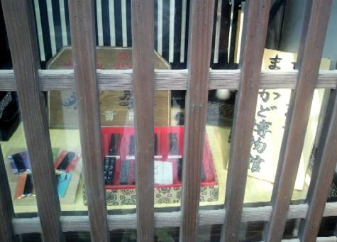 松寿堂のまちなか博物館ディスプレイ
