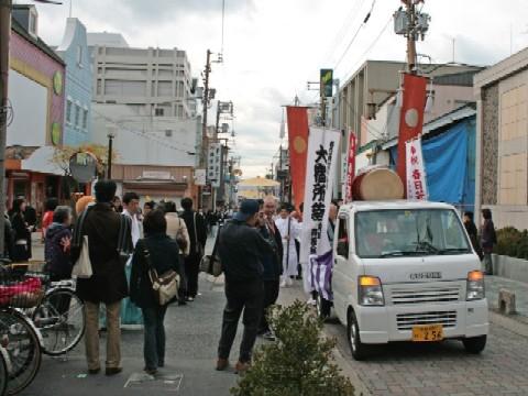 2009年大宿所詣の友楽前