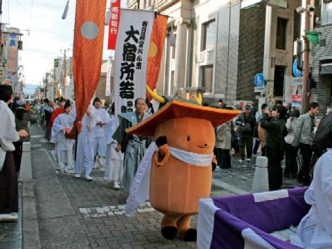 2010年大宿所詣