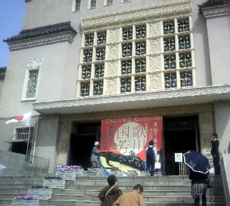 2011/05/02歌川国芳展