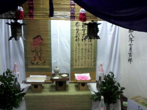 東包永町「赤童子祭り」祭壇の春日赤童子と三社託宣