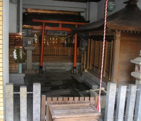 餅飯殿弁財天宗像神社