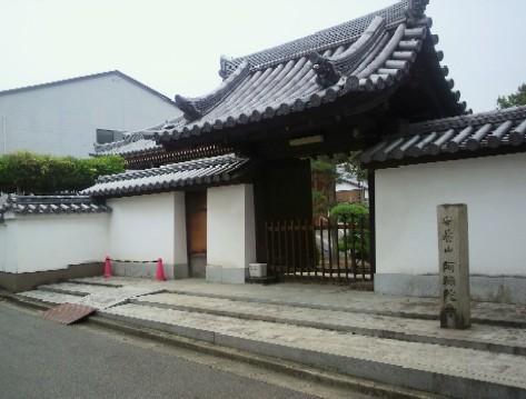 南風呂町の安養山阿弥陀寺