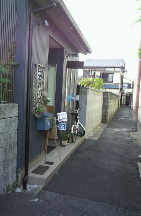興善寺東の路地の中にあるカレーの店「香炉里」