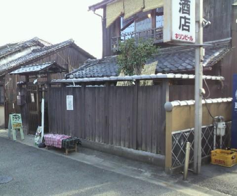 紀寺中通町の人気店「よつばカフェ」