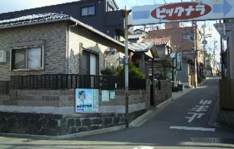 旧木辻遊郭「第三油屋」跡の住宅