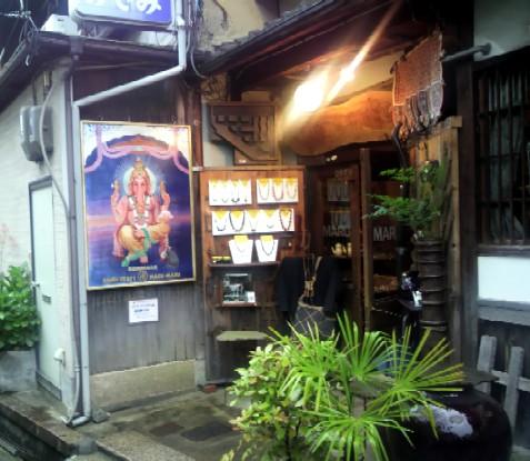 四室辻子の中にあるインド雑貨のお店マルマル