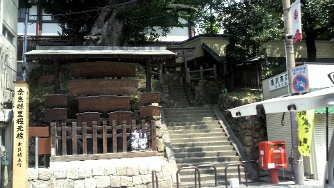 奈良の札の辻(高札場)