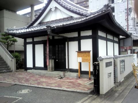 旧三条村の不動堂