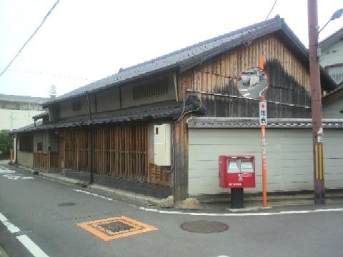 旧三条村松田家