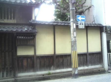 登録有形文化財旧井田邸2