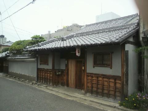 旧三条村三綱田町の飯田家