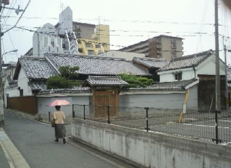 旧三条村、三綱田町の松田家