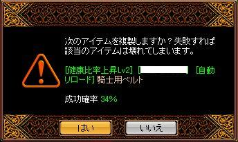 RedStone 11.03.24[05].jpg