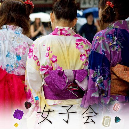 【女子会プラン】5大特典付|色浴衣・カラオケ無料・レイトチェックアウトなど!