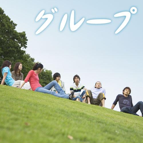 <グループプラン>8名以上でお得♪サークル・スポーツ合宿に最適!