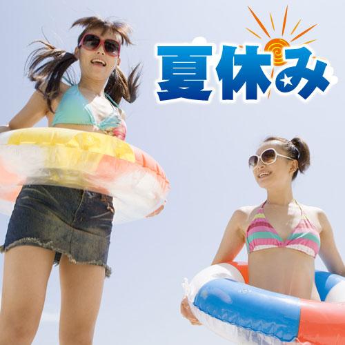 【夏期限定●2食付】人気の<鵜の浜海水浴場>まで徒歩5分♪海辺の温泉旅館で、日本海の夏を満喫!家族