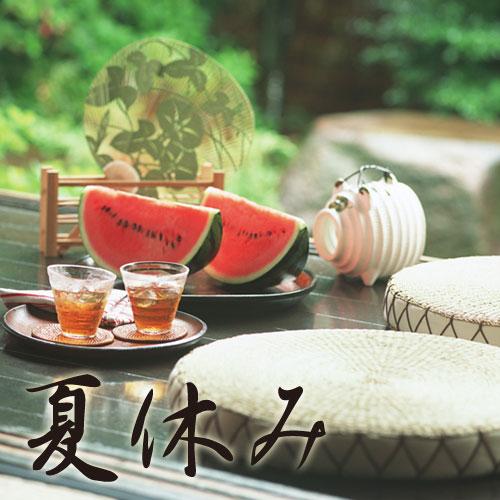 【夏休み×ファミリー】特典たっぷり!生ビール・花火付♪