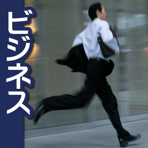 【平日限定】ビジネスに最適☆出張お疲れ様プラン!