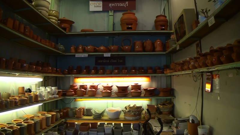 4-36-237 陶器