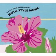 The Movie Hula Girl Presents 「Hula Style Music」