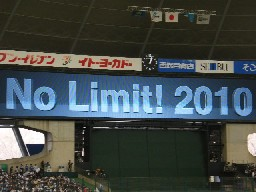 No Limit 2010.jpg