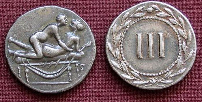 ローマ通貨2