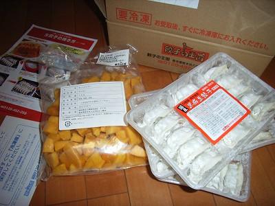 餃子の王国【送料込!! 2,980円】黒豚生餃子と冷凍マンゴーのセット♪