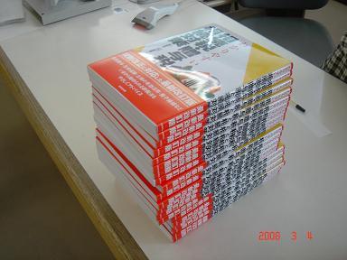 20冊寄贈.jpg