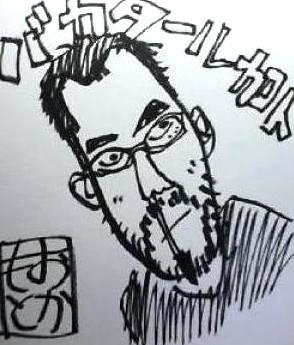 岡本吉起サイン色紙