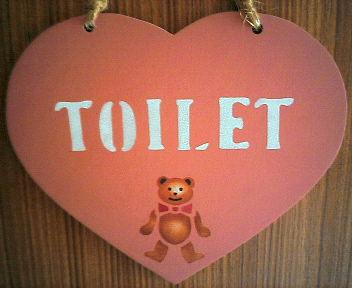 バスルーム用もあります