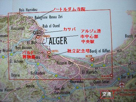 algiermap.jpg