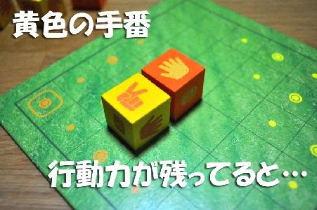 変換 ~ 変換 ~ DSC_0016.jpg