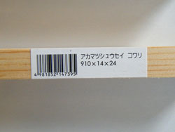 DSCF8606.JPG