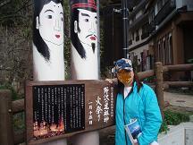 長野2007GW2 062.JPG