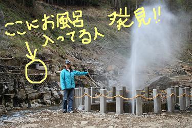 長野2007GW 089.JPG