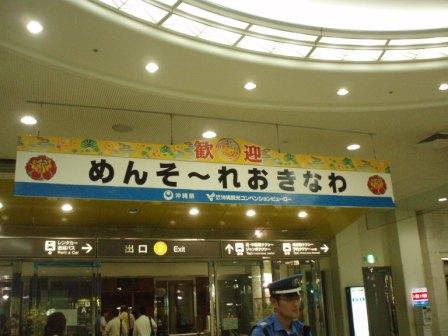 okinawa1 051.jpg