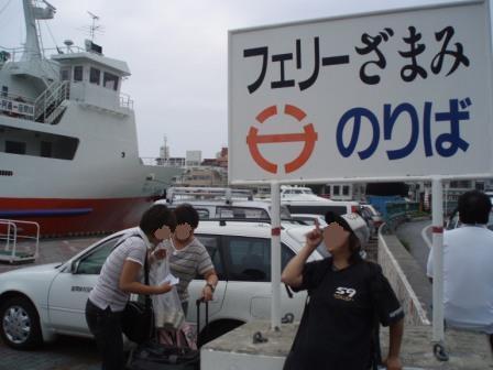 okinawa1 067.jpg