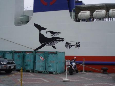okinawa1 068.jpg