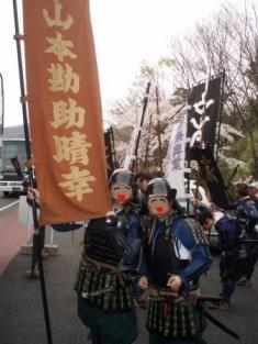 信玄公祭り2007 018.jpg