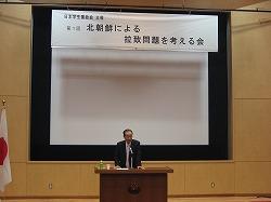 ブログ用2009・11・3学生憲政会・拉致問題2.jpg