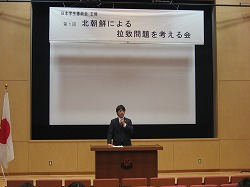 ブログ用2009・11・3学生憲政会・拉致問題4.jpg