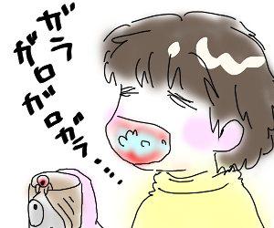 うがい2.jpg