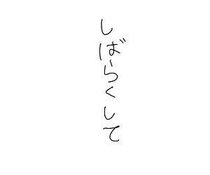 かしわもち9.jpg